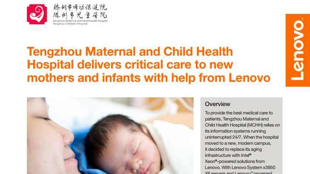 Tengzhou Maternal and Child Health Hospital