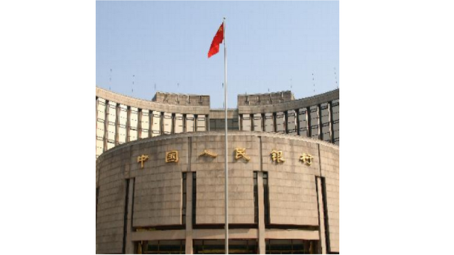 Fuzhou Branch Peoples Bank China Keeps Up With Growing Demand With Lenovo And Nutanix